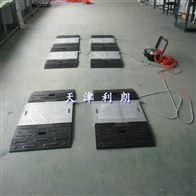 scs-100t便携式地磅,100吨便携式汽车衡-便携式轴重仪包邮!