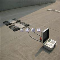 150吨便携式轴重仪/150t移动式地磅价格
