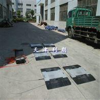 K108水泥厂用100吨便携式地磅动态称重