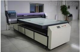 纸砖彩印机/手机壳万能打印机/小型uv平板打印机【小型创业设备】