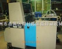 现货转让良明520单色胶印机