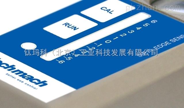 Techmach纠偏CCD传感器 SIR10
