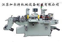 JRT-MQJ4 不干胶模切机 印后设备 纸加工设备 加尔特