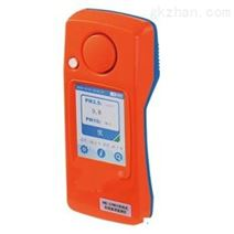 PM10手持式在線直讀監測儀
