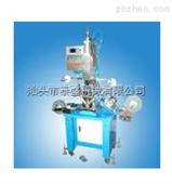 泰盛TS-100L全自动烫金机