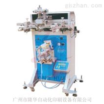 成都、上海、广州丝印机 平圆扁三用丝印机 多用单色印刷机LH-250