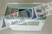 SDY804G微機繼電保護測試儀