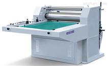 【供应】3M双面胶贴合机|pet覆膜机|pvc覆膜机