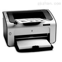 木桌彩色打印机