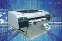 商标万能平板喷墨彩印机