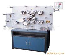 数控无限尺寸轮转商标印刷机