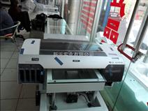 五一热销瓷砖制品万能印刷机