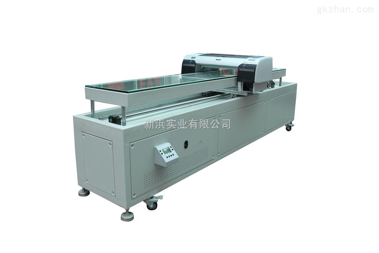 五一热销水晶相框数码直印机