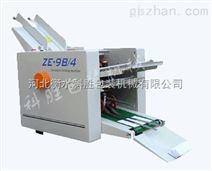 河北衡水科胜说明书DZ-9B4 全自动折纸机