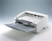 新品手握加自动吸纸便携式扫描仪 高清扫描仪TSN450+A02