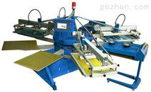 真皮皮革印花机 真皮皮革印刷设备