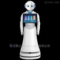 供應醫療導醫導診語音導覽講解服務機器人