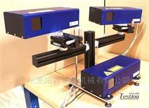 三維全場掃描激光測振儀VSM-4000-SCAN-3D