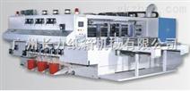 自动高速水性印刷开槽模切机