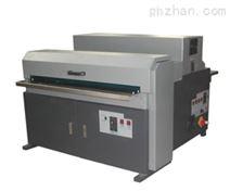 【供应】VSGB-460A小型全自动UV上光机