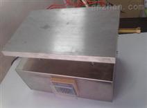 【供应】茶叶包装机组(500克)