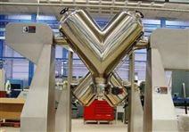 VH-V型混合機