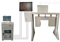 修磨線使用的大直徑單向測徑儀使用方法詳解