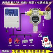 化工厂厂房柴油浓度报警器,可燃气体报警仪