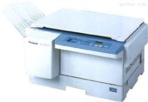 【供应】佳能IR2525I多功能数码复印机  佳能打印机