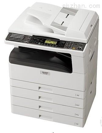 【供应】佳能IR2420L黑白多功能数码复合机 佳能复印机维修站