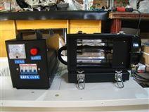 手提UV固化机/手提式UV/手提UV光固机/小型UV光固机