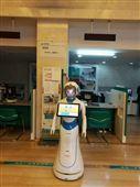 银行大厅主动服务大堂经理业务办理机器人