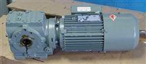 齿轮减速电机维修-无锡城邦减速机有限公司
