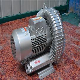 漩涡式高压真空泵