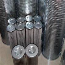 供应HY-1-001滤芯纤维素滤芯