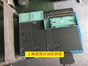 上海嘉兴S120西门子伺服驱动器报警维修