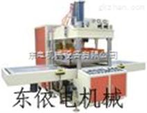 上海高周波压痕机,吸塑胶盒压痕机 全自动压痕机,PVC柔软线压痕模切机