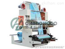 第二代2色柔版斜齿轮印刷机
