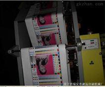 四色纸张印刷机 无纺布印刷机