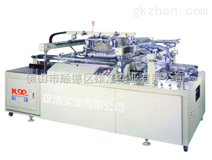 PCB线路板丝印机