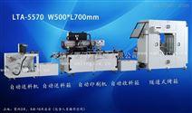 供应全自动微波炉面板丝印刷机