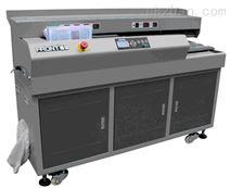 【供应】HT55M-K系列320A全自动胶装机