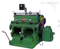 【供应】XLMY-1500/1300A半自动模切压痕机