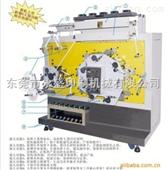 供应 八色柔印机