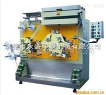 YSY-RB-642商标印刷机