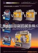 供应商标印刷机59986e1(kg)