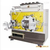 供应 柔性版印刷机