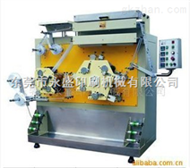 供应 商标印刷机
