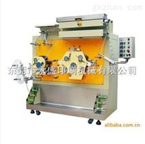 商标印刷机YSY-RB-642