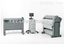 奥西数码黑白A0工程复印机TDS320